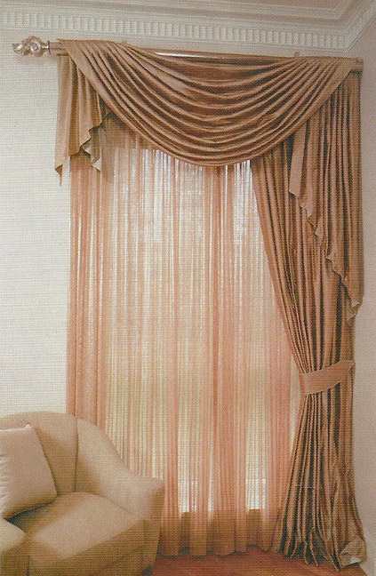 curtain rod idea example 2